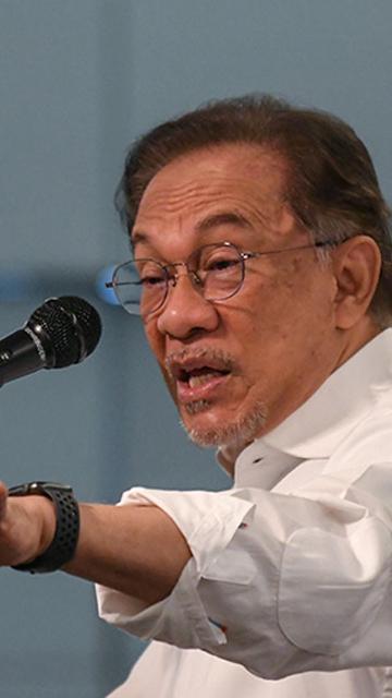 LIVE: Anwar Ibrahim's speech at PKR National Congress