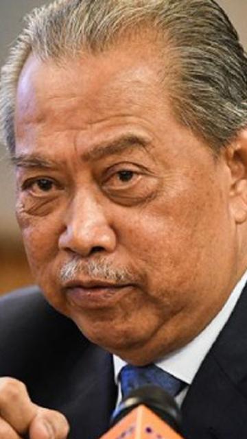 """慕尤丁真名玛希亚丁""""Mahiaddin"""" 首相办规范官方文件名字"""