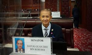 Senator Guan Dee dies