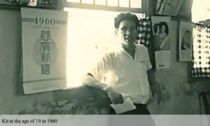 How Kit Siang met his high school sweetheart